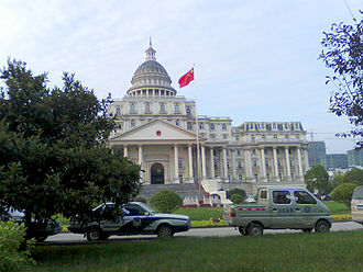 Anhui - Government building in Fuyang City