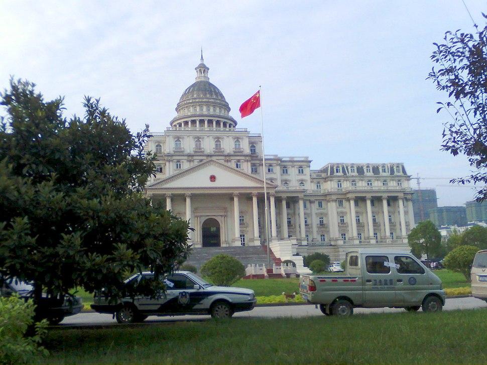 Anhui Fuyang Yingquan White House.jpeg