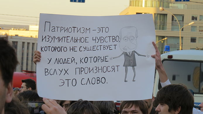 Antiwar march in Moscow 2014-09-21 2184.jpg