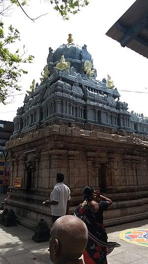 Prasanna Venkateswara Temple, Appalayagunta - Image: Appalayagunta Temple vimanam