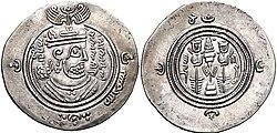 Arab-Sasanian coin of Muawiyah I, struck at the Fasa mint in Darabjird (Fars).jpg