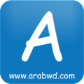 Arabwd.png