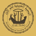 Archaeological Society of Kuwait's Logo.png