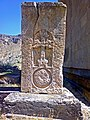 Areni Astvatsatsin church 05.jpg