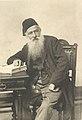 Ariodante Fabretti c. 1890 - Accademia Scienze Torino (cropped).jpg