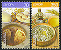 ArmenianStamps-324-325.jpg