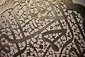 Art from the Islamic World at the British Museum (11229806323).jpg