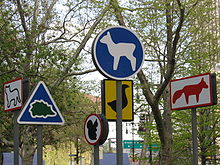 Artistic animal signs in new york.jpg
