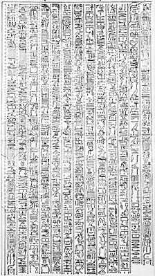 Aten worship - Great Hymn to Aten2.jpg