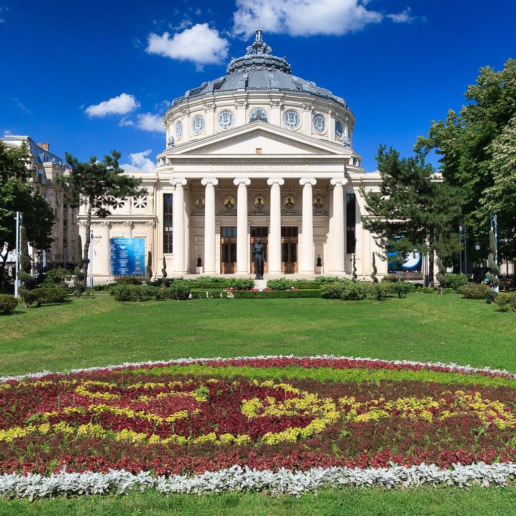 Ateneul Român - Gradina