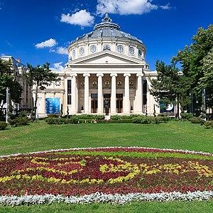 Romanian Athenaeum - Image: Ateneul Român Gradina