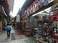 Athens, Odos Pandrossou 01.JPG