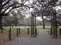 Audubon Park Labyrinth Gate Jan 2012.JPG