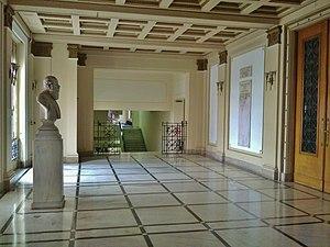 Athens University of Economics and Business - The Aueb's celebration hall main entrance.