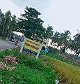 Azhagiapandiapuram.jpg