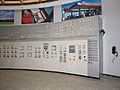 Bóbrka, Muzeum Przemysłu, 033.jpg