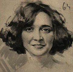 Портрет на Руска Маринова