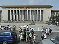 BJ 北京 Beijing 天安門廣場 Tiananmen Square 001 人民大會堂 Great Hall of the People Aug-2010.JPG