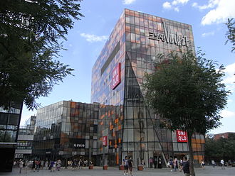 Uniqlo - Uniqlo in Sanlitun, Beijing, China.
