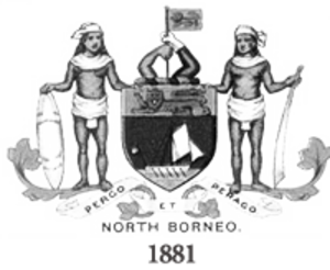 North Borneo Chartered Company - Motto and logo of the company.