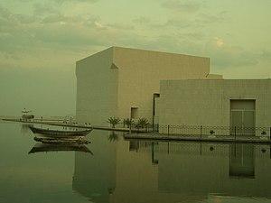 Bahrain National Museum - Image: Bahrainnationalmuseu m