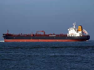 Baltic Merchant p6 leaving Port of Rotterdam, Holland.jpg