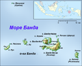 Banda Islands ru.png