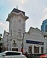 Bank Mandiri (27413369695).jpg