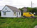 Bank of Ireland, Kilronan, Inishmore - geograph.org.uk - 296803.jpg