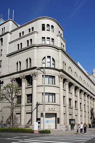 南日本銀行の本店