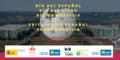 Banner Editatón Brasilia Wikipedia 2019.png