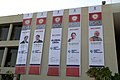 Banners at PDPU before Secretary Kerry meets CEOs on sidelines of vibrant Gujarat Summit.jpg