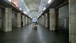Barekamutyun (Yerevan Metro).jpg