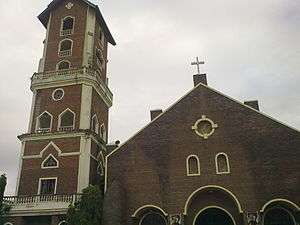 Our Lady of Piat - Front of the Minor Basilica of Piat in Piat, Cagayan