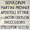 Basilika Seckau, Bischofskapelle, Grabinschrift der Seckauer Bischöfe Martin Brenner und Jakob I. Eberlein.jpg