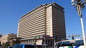 Beijing Hotel - Beijing Hotel, Block D, built in 1974