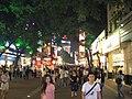 Beijing Lu Pedestrian Mall at Night 1.jpg