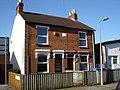 Belton Cottages, 1897 - geograph.org.uk - 1151204.jpg