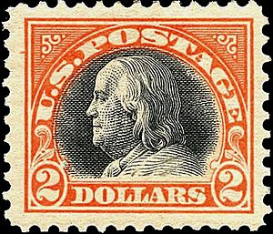 Benjamin_Franklin_WF_1918_Issue-2$.jpg