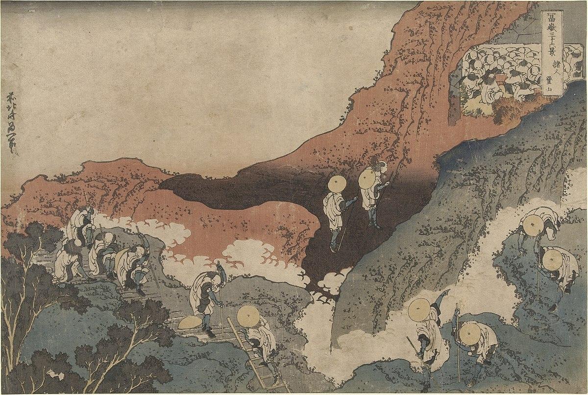 katsushika hokusai wikimedia commons