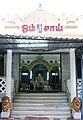 Bhagavan Shri Shirdi Sai Baba, Shrine Prayer and Meditation Organisation, Mullai nagar, Salem - panoramio (4).jpg