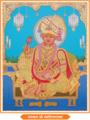 Bhagvan Shree Swaminarayan.png
