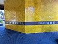 Bicentennial Square Sign, Concord, NH (49211403611).jpg