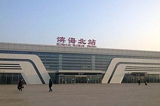 Binhai North railway station