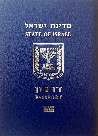 Visa requirements for Israeli citizens - An Israeli passport