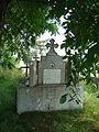 Biserica Adormirea Maicii Domnului din Arpasu de SusSB (143).JPG