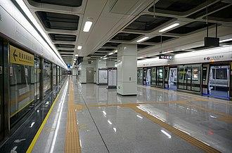 Bitou station - Image: Bitou Station Platform (revised)