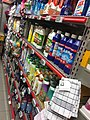"Bleach (""Klorin"") and other cleaning products aisle in Coop Extra supermarket, Bergen Stormarked Shopping Mall, Norway 2017-10-25 b.jpg"
