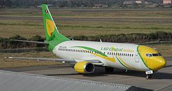 老挝中央航空