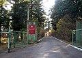 Bogashevo, Tomskaya oblast', Russia, 634570 - panoramio.jpg